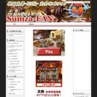 戦国炎舞-KIZNA-の攻略・裏技・ガチャ情報|サムザファン