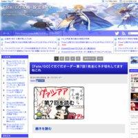 Fate/GO攻略